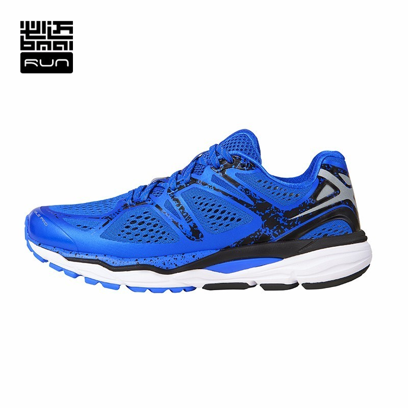 BMAI Running Shoes Sport Shoes Men Women Cushioning Professional Marathon 42KM Athletic Mesh Breathable Outdoor Sport Sneakers 2016 women athletic running shoes for women breathable mesh sport shoes sneakers woman walking shoes zapatillas mujer