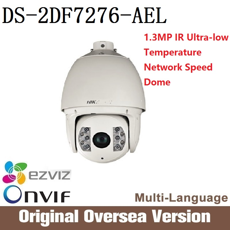 English version DS-2DF7276-AEL 1.3MP PTZ camera Ultra-low Temperature Speed Dome camera POE 30X Optical zoom 150m smart IR ds 2df8336iv ael english version 3mp high frame rate smart ptz camera 120db true wdr 36x optical zoom speed dome camera