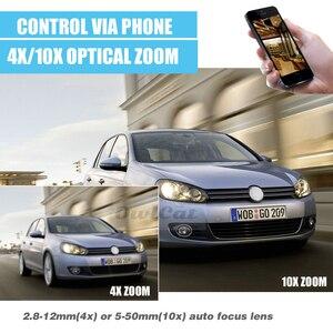 Image 2 - OwlCat كاميرا IP عالية الدقة 1080P PTZ في الهواء الطلق 4X 10X بمحركات تدوير عموم إمالة التكبير فاريفوكال 2MP ليلة Onvif