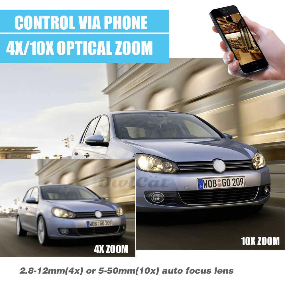 OwlCat كاميرا IP عالية الدقة 1080P PTZ في الهواء الطلق 4X 10X بمحركات تدوير عموم إمالة التكبير فاريفوكال 2MP ليلة Onvif