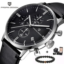 TOP ยี่ห้อ Luxury PAGANI Design Chronograph หนังผู้ชายแฟชั่นนาฬิกาควอตซ์กีฬาทหารนาฬิกาข้อมือผู้ชาย relogio masculino