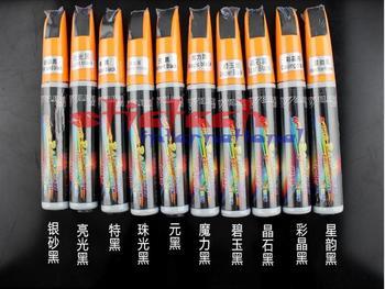 DHL lub Fedex 500 sztuk Pro czarne kolory naprawianie samochodów Remover usuwanie zarysowań marker z farbą wyczyść dla Hyundai VW Mazda Toyota najtańszy tanie i dobre opinie stictech 20kg Repair Paint Pen 2inch 11 7inch Acrylic 12ml Malarstwo długopisy 0 022 10cm x 13cm x 3cm (3 94in x 5 12in x 1 18in)