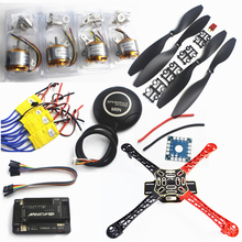 цены F450 Quadcopter Rack Kit Frame APM2.6 and 7M GPS 2212 1000KV HP 30A ESC 1045 prop propeller