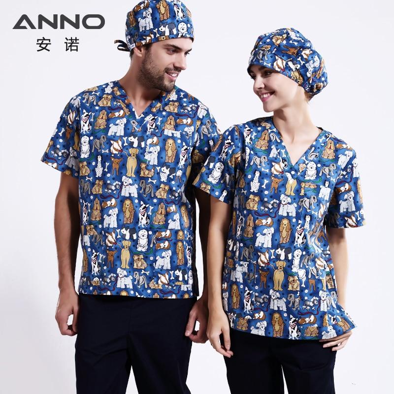 ملابس قصيرة الأكمام الطبية مريحة - منتجات جديدة