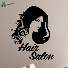 YOYOYU Wall Decal Hairdressing Hair Salon Vinyl Stickers Barber Shop Art Mural Waterproof Home Decor Decoration Design JM33