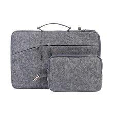 حقيبة 13.5 الحقيبة كم