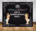 Пользовательские Chalkboard пол Reveal Принцесса Корона фото фон Высокое качество компьютерная печать Вечеринка фоны