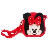 Cute Baby Bags
