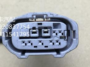 1PCS FOR Corolla / Camry / Corolla / Lexus gearbox switch plug connector USED 1pcs for bmw computer board plug connector used 7 505 478