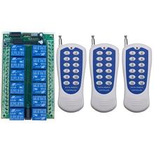 DC 12 V 24 V 10A 12 CH 12CH RF беспроводной пульт дистанционного управления Переключатель системы передатчик+ приемник/лампа/дверь гаража/жалюзи/окно