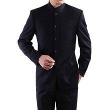 MYDBSH Brand Men Suits Big size Chinese Mandarin Collar Male Suit Slim Fit Blazer Wedding Terno Tuxedo 2 Pieces Jacket & Pant