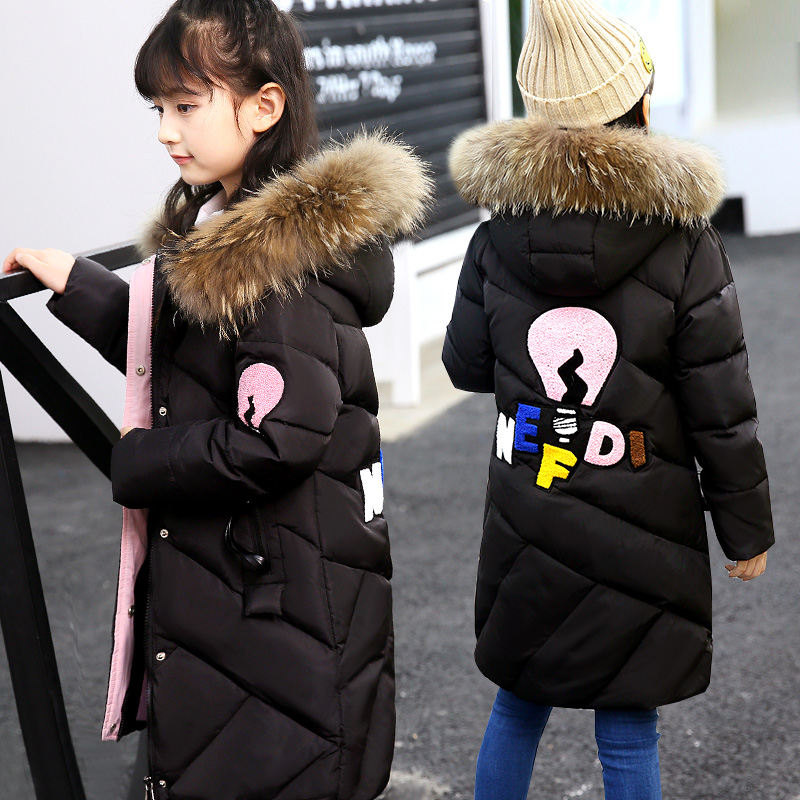 5-12 Years Girls Winter Coat Children Jackets Cotton Parkas Kids Winter Outerwear Thicken Warm Clothes Baby Girls Clothing 2017 winter children cotton padded parkas clothes baby girls