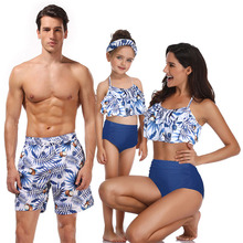 2019 Mens Swim Beach Shorts Floral 3D Print Family Matching Swimsuit