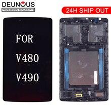 Для LG G Pad 8,0 V480 V490 ЖК-дисплей Дисплей матрица Сенсорный экран планшета Панель Сенсор Стекло планшета Ассамблеи Замена с рамкой