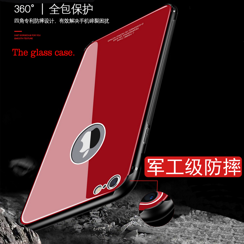 mosirui for iPhone 6 6S <font><b>7</b></font> <font><b>8</b></font> plus <font><b>X</b></font> Toughened glass case Cell phone glass backboard TPU and glass rear cover Protective sleeve