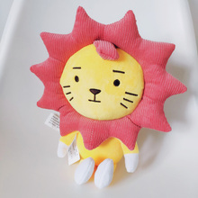 27/50cm Cute Lion Animal Plush Toys Kawaii Sun Doll Best Stuffed For Kids Children Gifts Birthday Present