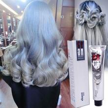 Hot 1pcs/set 100ml Hair Color Cream Light Gray Hair Cream Color Permanent Easy Temporary DIY Super Dye Hair Cream For Men Women
