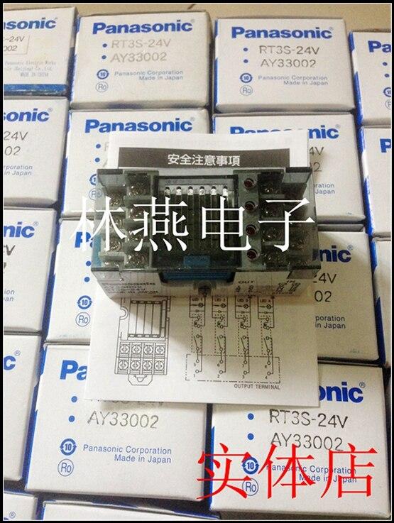 RT3S-24V AY33002 2x yongnuo yn600ex rt yn e3 rt master flash speedlite for canon rt radio trigger system st e3 rt 600ex rt 5d3 7d 6d 70d 60d 5d