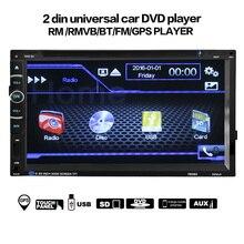 цена на AOSHIKE 6080 Car DVD Player MP5 GPS TFT Car Multimedia Player 7'' HD Bluetooth Handfree Machine Parking Display MP4 FM