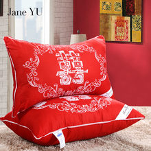 JaneYU Red Wedding Single / Double Bed Feather Pillow Cotton Wholesale Gift