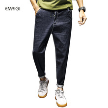 Solid Color Male Fashion Casual Loose Harem Denim Pant Male Harem Jean Trousers