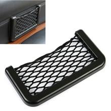 ABS Black Car Storage Net Bag Elastic Side Door Pocket Auto Phone Holder Bags Organizer Easy To Install 15*8 Cm
