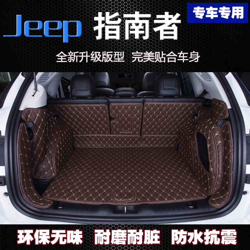 custom fit car trunk mat cargo mat for jeep compass 2017 2018 5d cargo liner car rear trunk security shield cargo cover for volkswagen vw tiguan 2016 2017 2018 high qualit black beige auto accessories