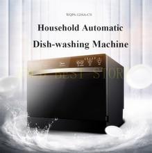 18 font b Mini b font Portable Intelligent Dishwasher Sterilization Disinfection Dryer Automatic Embedded Free Standing