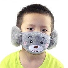 Новинка, 1 шт., Мультяшные пылезащитные зимние маски, ветрозащитные теплые детские наушники для лица и рта, маски с ушками