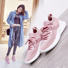 Brand 2019 New Summer Spring Mesh Breathable Light Casual Women Shoes Woman Sneakers Footwear Walking Womens Shoes Flats new 2017 spring summer knit women s wedges shoes breathable woven fitness massage swing walking shoes woman footwear