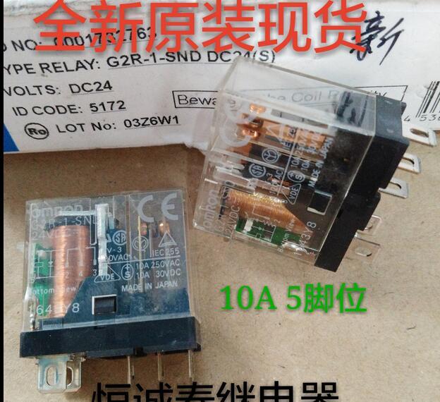 HOT NEW relay G2R-1-SND 24VDC G2R-1-SND-24VDC G2R1SND 24VDC DC24V DIP5