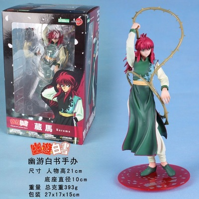 NEW hot 21cm YuYu Hakusho kurama Minamino Syuuichi action figure toys collection doll with box