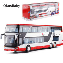 Brand New Sale High quality 1:32 alloy pull back bus model,high imitation Double sightseeing bus,flash toy vehicle(China)