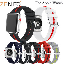 цена на Silicone For Apple Watch band with buckle Series 1 2 3 4 for iWatch strap 38mm 42mm 44mm 40mm Replacement Wristband bracelet