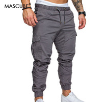 MASCUBE Men's Trousers Fashion Men's Jogging Pants Men's Fitness Bodybuilding Sports Pants Casual Harem Pants Size M-4XL