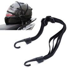 2 крючка для мотоциклов Мото прочность раздвижной шлем багаж эластичный веревочный ремень