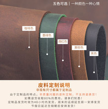 Diy handmade top layer leather five-color crazy horse tanned material 1mm