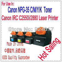 Para Canon IRC2550 IRC2880 IRC2550i IRC2880i IRC3080i IRC3080 IRC3380 IRC3380i IRC3480 IRC3480i Cor Copiadora Cartucho de Toner|toner cartridge|color toner cartridge|color toner -