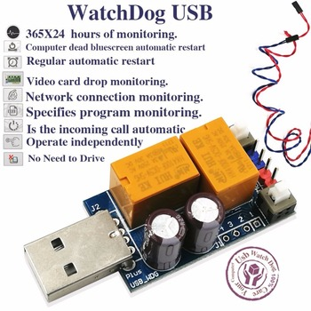 Double Relay Plus Version USB Dongle WatchDog for Mining Miner Rig Unattended Operation Crash Auto Recover Reboot Sensor Switch