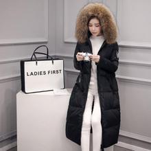Анти-м квартале 2016 зима новый Корейский длинные толстые теплые Тонкий утка Вниз eal мех Надьмарош воротник утолщение был тонкий пальто w1231