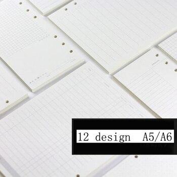 A5/A6 黒 & wahite スパイラルノートブックフィラー紙システム手帳 diario プランナーインナーページの交換バインダーブック紙