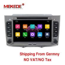 2din автомобильный DVD gps мультимедийный плеер для peugeot 308 408 с 7-дюймовым емкостный экран 1024×600 Разрешение 8 г бесплатная карта