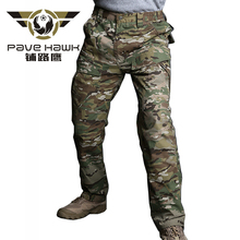 Hiking Pants Men Outdoor Sport Camping Hunting Trekking Mountain Commuter Uniforms Women Waterproof Quick Dry Tactical Trousers