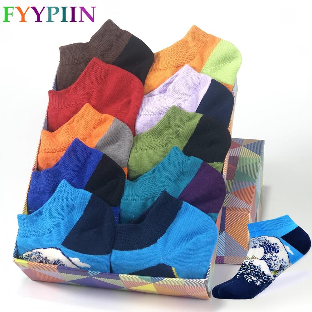 2019 Socks Men's Latest Design Boat Socks Short Summer Socks Quality Oil Painting Fun Colorful Men's Cotton Socks