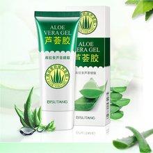 Гель алоэ вера для лица увлажняющее средство против морщин крем от акне шрамов отбеливающий уход за кожей солнцезащитный крем лечение акне