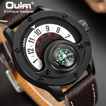Oulm 2019 New Mens Leather Watches Casual Analogue Wristwatches Mens Fashion Quartz Watches For Man Clock Relogio Masculino
