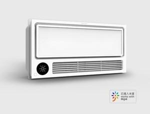 Image 2 - Yeelight calentador de baño inteligente, 8 en 1 LED, luz de techo, calentador, luz de baño para aplicación para hogares, Control remoto para baño