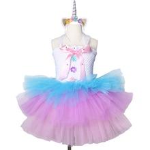Pastel Girls Lol Unicorn Tutu Dress 3 Layers LOL Doll Princess Girl Birthday Party Children Kids Halloween Costume