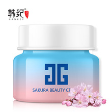 SAKURA Makeup Beauty Cream Hydrating Repair Anti Winkle Whitening Moisturizing Acne Treatment Oil Control Face Skin Care Cream