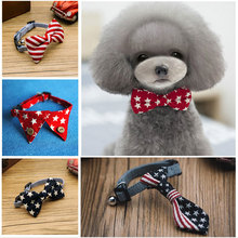 Adjustable Puppy Pet Cat Collar Leads Scarf With Necklace Chihuahua Dog Grooming Accessories